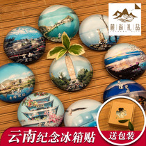 Chinese characteristic city tourist landscape souvenirs Yunnan Kunming Lijiang Ancient city Dali custom Magnetic sticker refrigerator Sticker