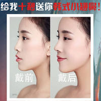 Nose heightening device narrowing the nose, nose, nose, nose, nose, nose, nose clip, correcting nose, heightening device, female beauty, nose artifact