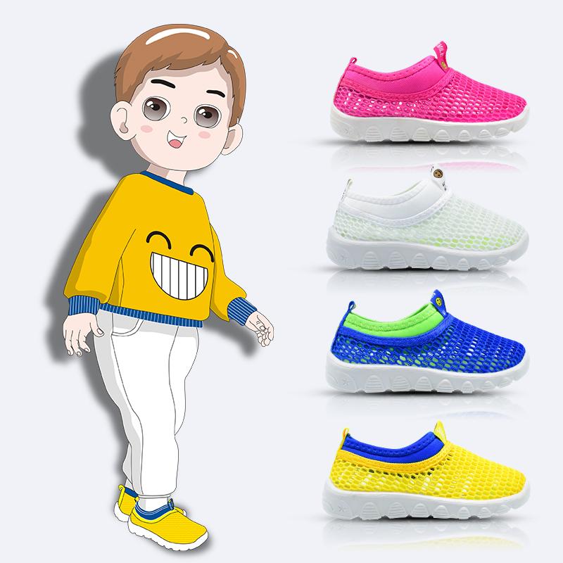 男童鞋子软底运动鞋儿童网幼儿园鞋女童