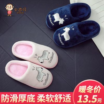 幼儿童棉拖鞋包跟秋冬季宝宝家居鞋男童女童亲子小孩小童可爱棉鞋