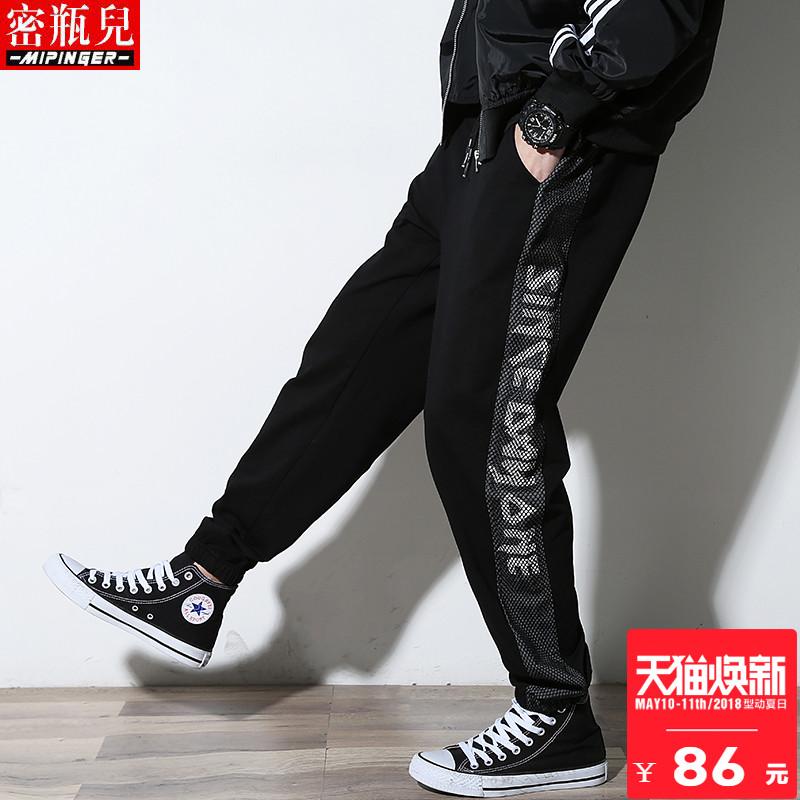 加肥运动裤男裤