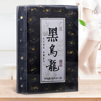 Buy one get one free black oolong tea charcoal technique tea polyphenol oil cut black oolong strong oolong tea Guangyun tea