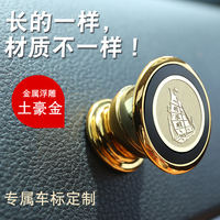 Car bracket mobile phone holder paste magnetic suction cup type car magnetic housing frame Huawei leader seat paste apple