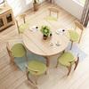 折叠伸缩橡木小餐桌