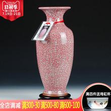 古典中式客厅博古架摆件 景德镇陶瓷器 钧瓷裂纹釉冰片仿古花瓶图片