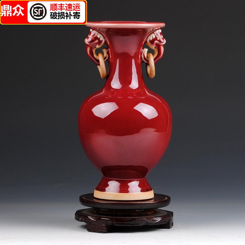 双耳瓶陶瓷器