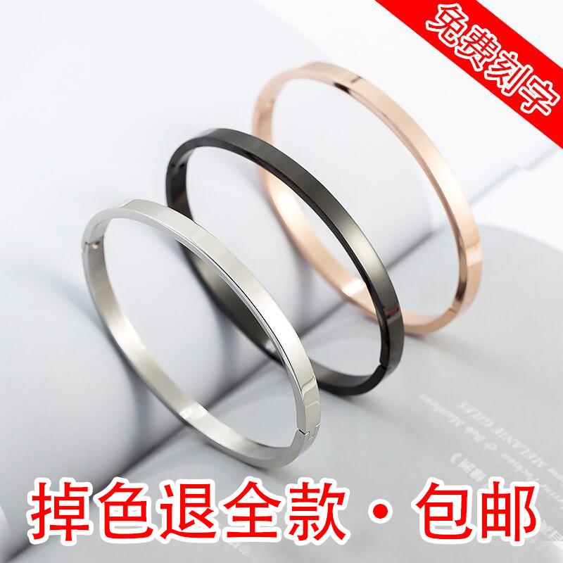 鈦鋼玫瑰金男手環