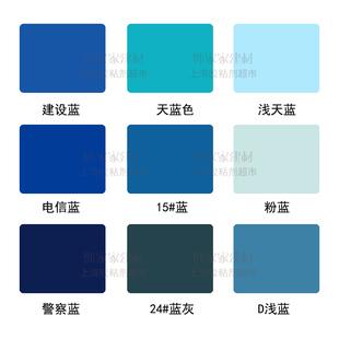 彩色玻璃胶蓝色玻璃胶电信蓝 天蓝 浅蓝中性硅酮结构耐候密封胶