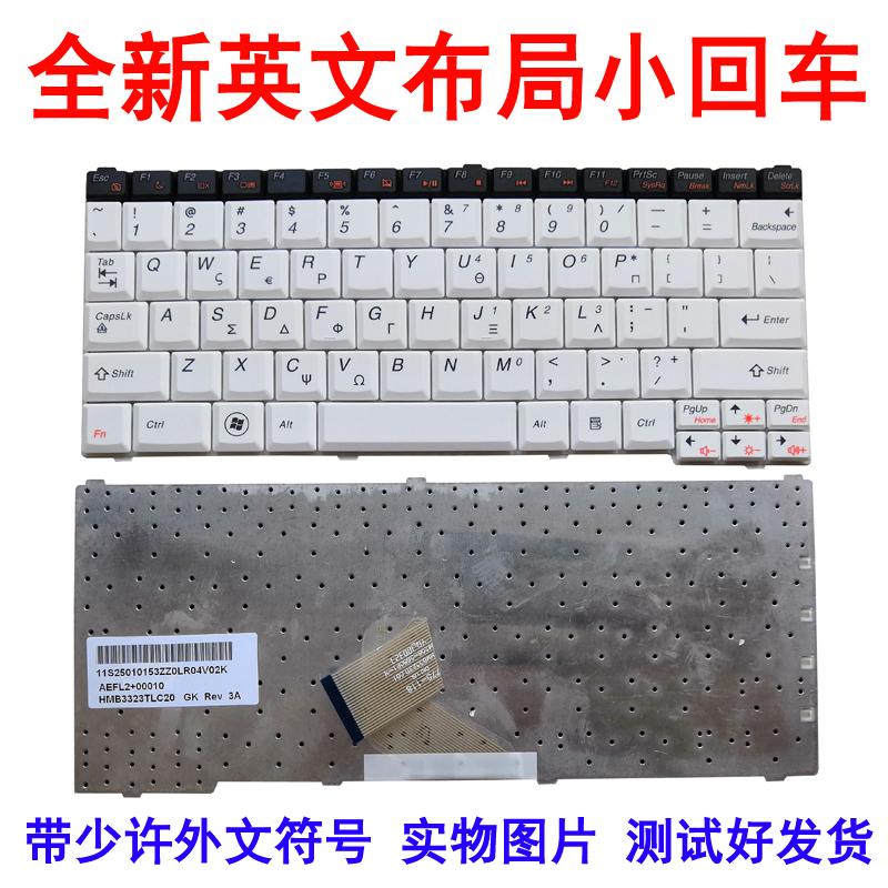 联想u150笔记本键盘