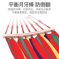 Hammock outdoor swing indoor household single double college dormitory dormitory adult sleeping chair anti-rollover