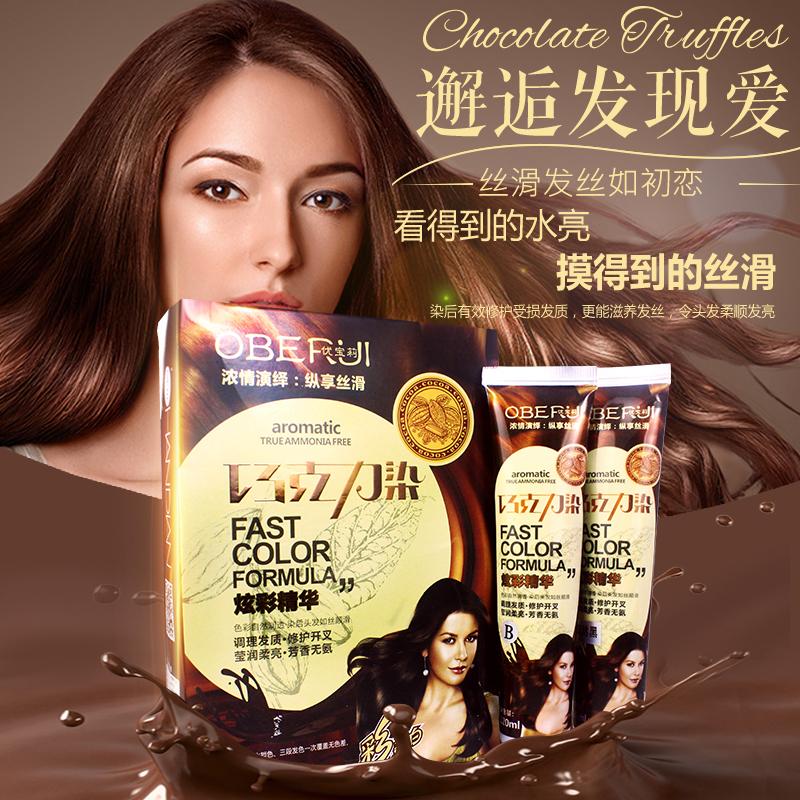 汉典巧克力炫彩染发膏植物染发剂遮白发天然无刺激染发霜不伤发