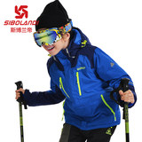 Sporland autumn and winter children's ski wear boys and girls windproof waterproof thick warm outdoor winter clothes winter