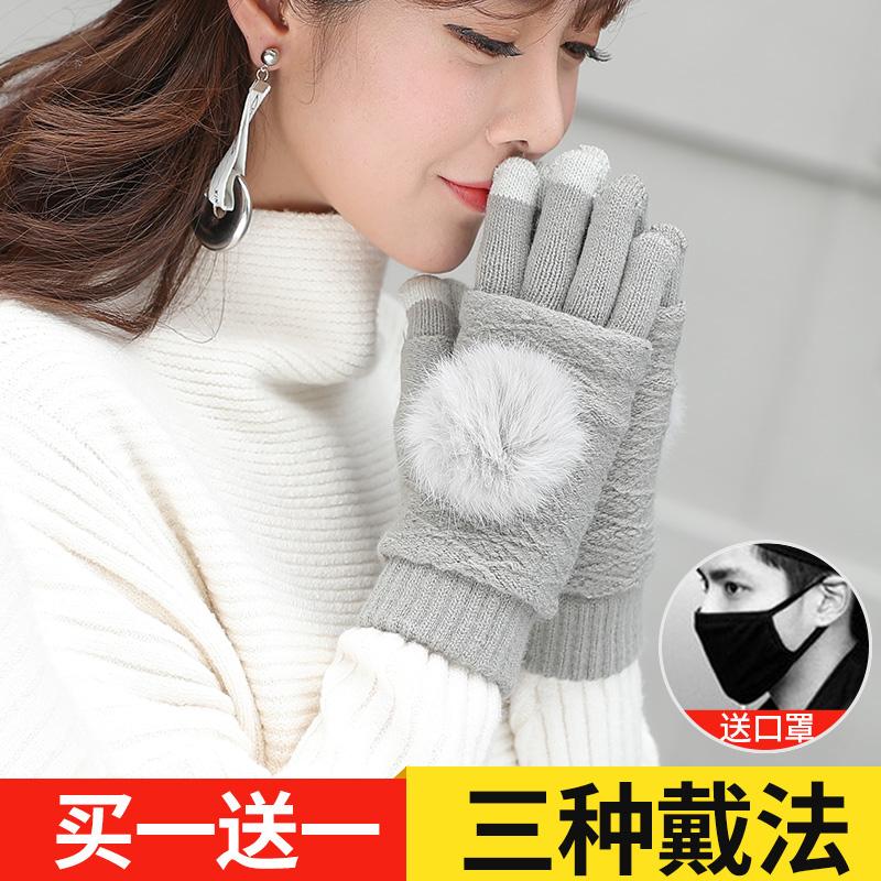 五指棉手套女士秋冬季触屏针织毛线加绒加厚保暖韩版学生可爱半指