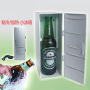 USB refrigerator second generation hot and cold mini refrigerator large USB hot and cold refrigerator can be cooled / heated