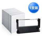 Xunmei 76MM ribbon rack applicable to Xprinter core XP-76IIH/IIN/II-C 7645III roll-type small bill needle printer ink strip ink cartridge carbon belt ink frame