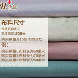 Youjia pregnant women radiation suit fabric anti-radiation fabric silk silk silver fiber genuine custom clothes curtains