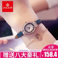 贝壳镶钻手表