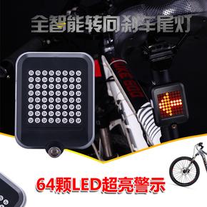 智能感应自行车灯骑行激光尾灯刹车转向山地车LED警示灯单车配件
