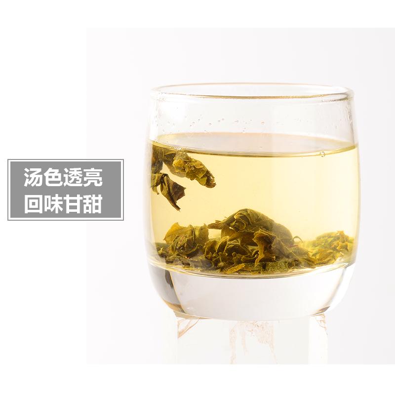 野生莓茶正品特级张家界茅岩霉润咽喉银露藤茶 3 发 2 拍 庸城新莓茶