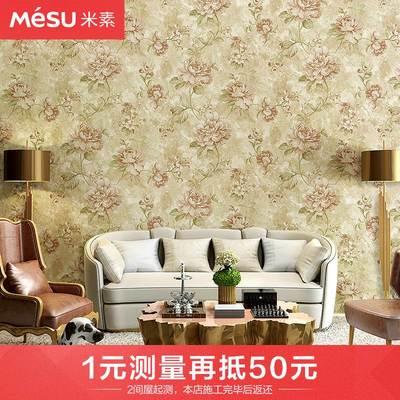 米素美式壁纸大花无纺布墙纸卧室田园电视背景墙壁纸客厅 爱莎