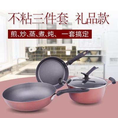 厨房锅具套装不粘锅