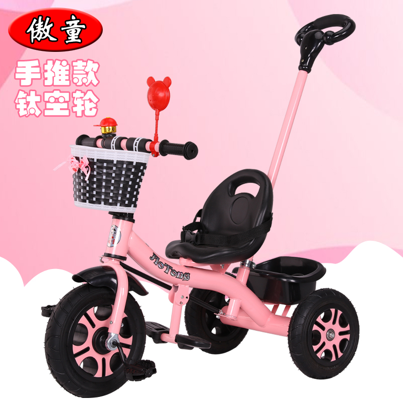 傲童儿童三轮车脚踏车宝宝推车1-3-2-6岁自行车单车童车钛空车轮