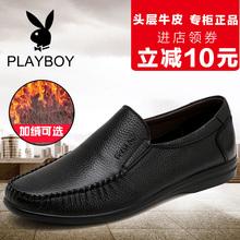 花花公子男鞋春秋季男士商务休闲皮鞋软皮软底爸爸鞋驾车鞋真皮鞋