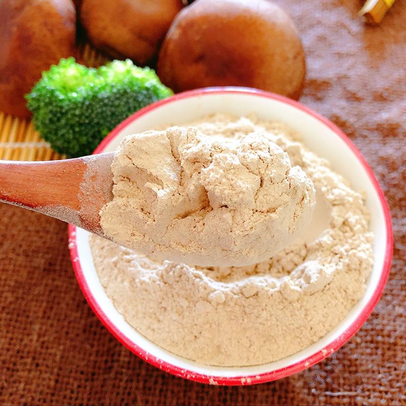 纯手工制作香菇粉助消化提食欲维生素氨基酸调味无盐宝宝婴儿辅食