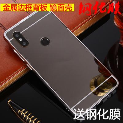 包邮小米Mix2s手机保护壳防摔时尚mix2s金属边框后盖电镀镜面硬壳