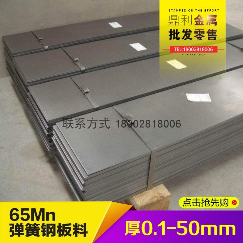 Листы стальные Артикул 575726924907