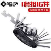 Mountain bike repair tool Hexagon screwdriver socket wrench Multi-function tire repair repair tool