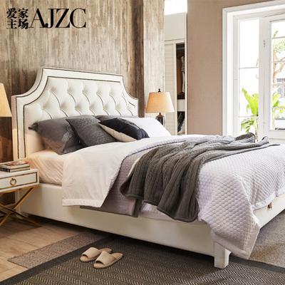 爱家主场小美式床现代简约主卧双人床1.8米婚床软包后现代床 皮床