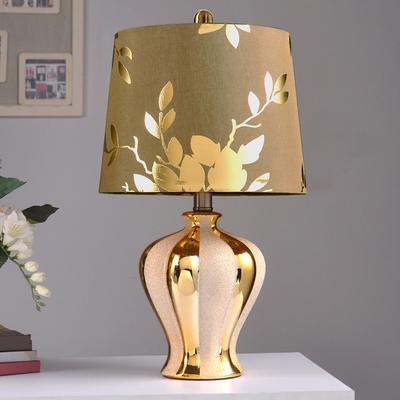 现代简约欧式陶瓷台灯卧室床头灯奢华金色中式台灯客厅书房可调光