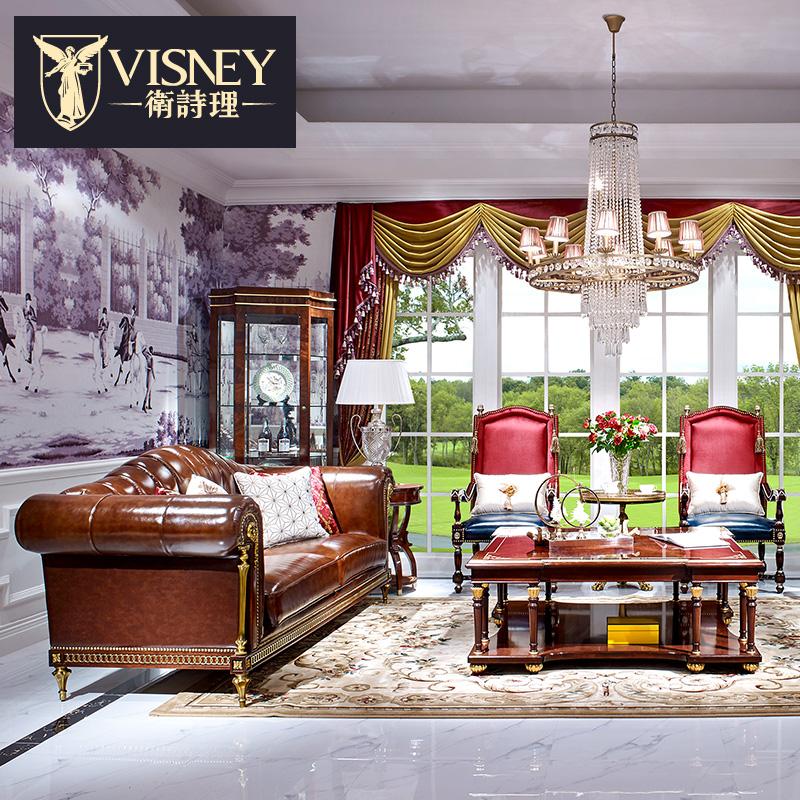 英式复古家具