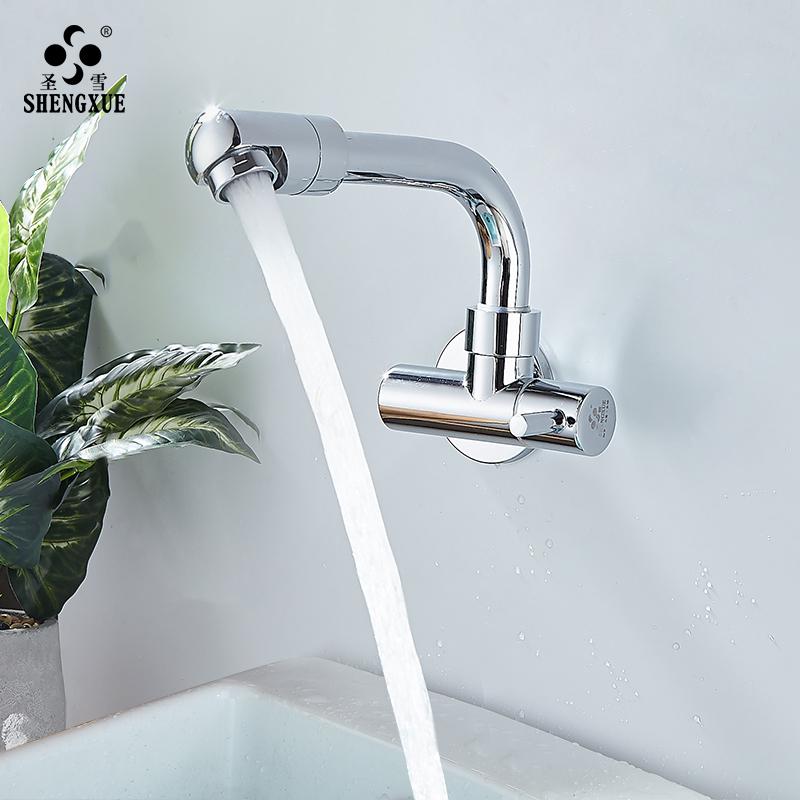 Краны водопроводные Артикул 586687917168