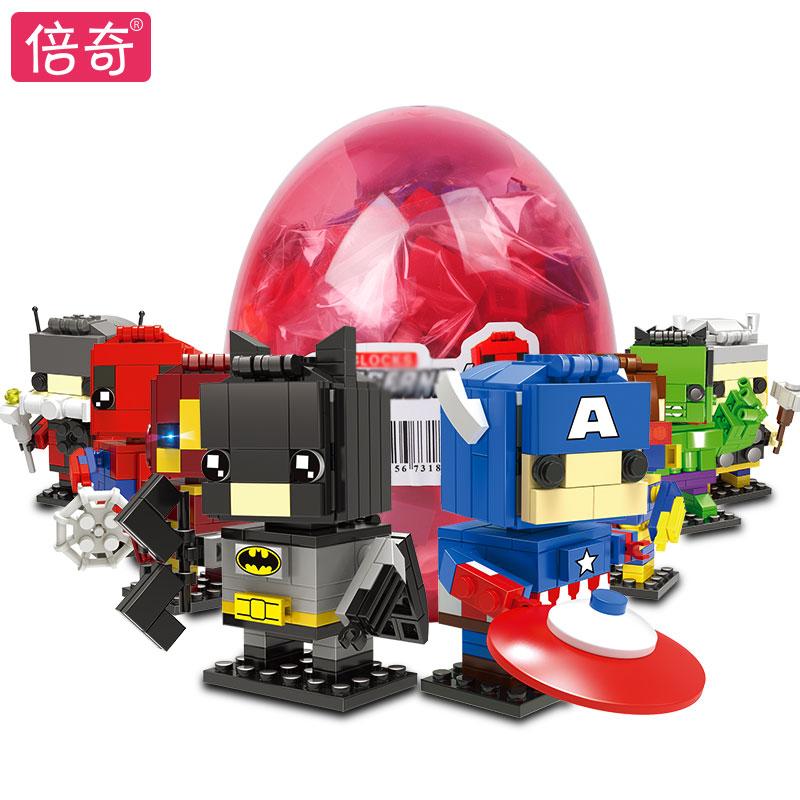 儿童智力颗粒复仇者樂高男孩拼装玩具