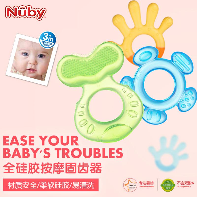 美国Nuby婴儿牙胶磨牙棒防吃手宝宝可水煮咬胶玩具儿童硅胶牙胶