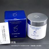 skin CONTROL health Oil Pads升級版抗菌控油抗痘爽膚棉60片