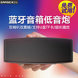 EARISE/ Yalan Shi f23 wireless Bluetooth speaker overweight subwoofer home phone mini stereo