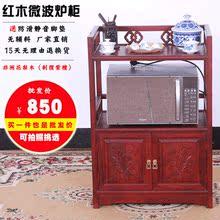 中式红木餐边柜茶水柜实木厨房柜子收纳储物柜花梨木家用微波炉柜