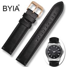 玫瑰金针扣手表皮带男女适用罗西尼5507美度贝伦赛丽M007 18*18mm