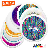 X-com ultimate Frisbee Professional competition 175g color printing flight stability and control strong outdoor training sports Frisbee