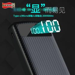 飞毛腿F20大容量充电宝20000m毫安手机通用快薄移动电源type-c