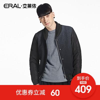 ERAL/艾莱依冬装韩版修身男士外穿羽绒服白鸭绒短款立领19020-EDC