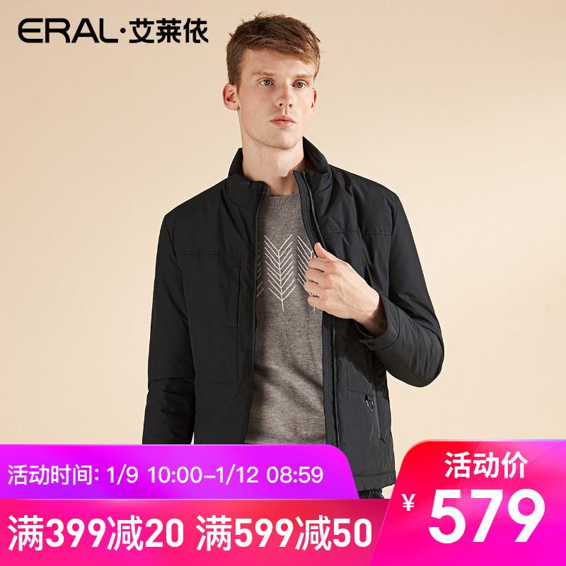 ERAL/艾莱依2018新款秋冬男士休闲羽绒服6174820