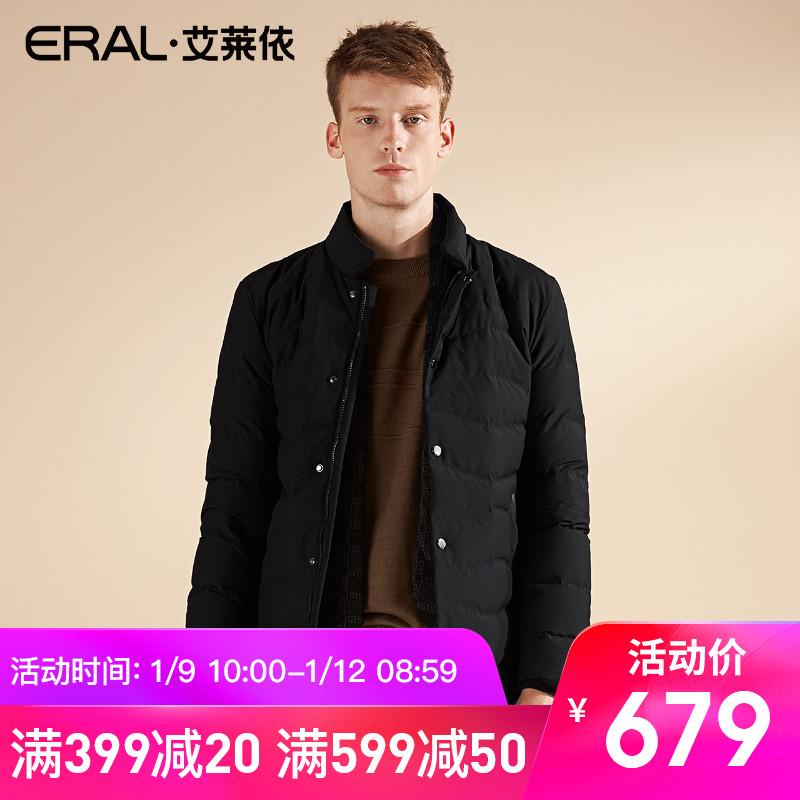 艾莱依羽绒服男2018秋冬新款休闲立领男士加厚外套617483014