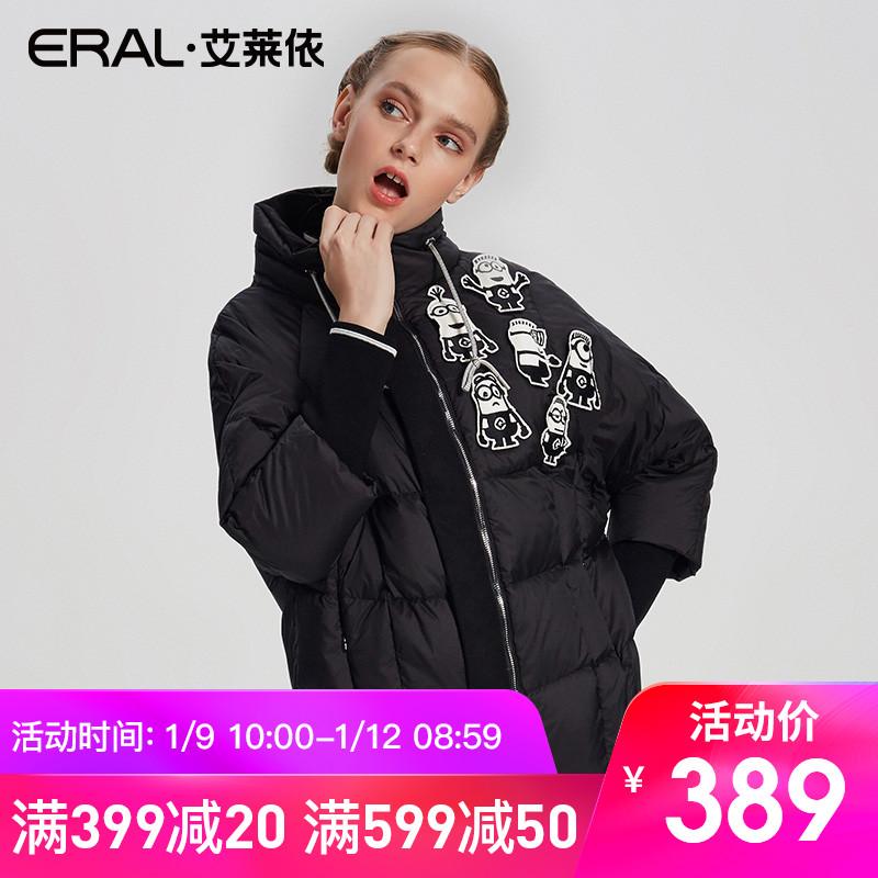 ERAL/艾莱依2018新款修身白鸭绒羽绒服女短款12009-FDAA