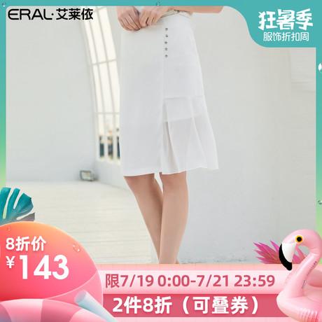 艾莱依2019夏季新款时尚优雅半身裙女不对称下摆中长裙601835013商品大图