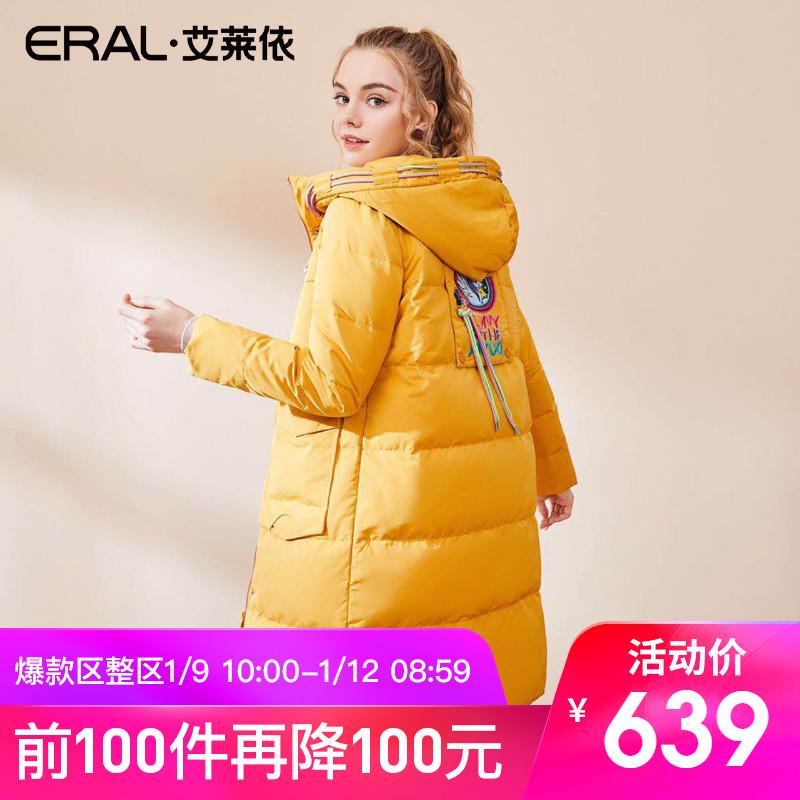 ERAL/艾莱依小马宝莉2018新款羽绒服女中长款宽松617104167