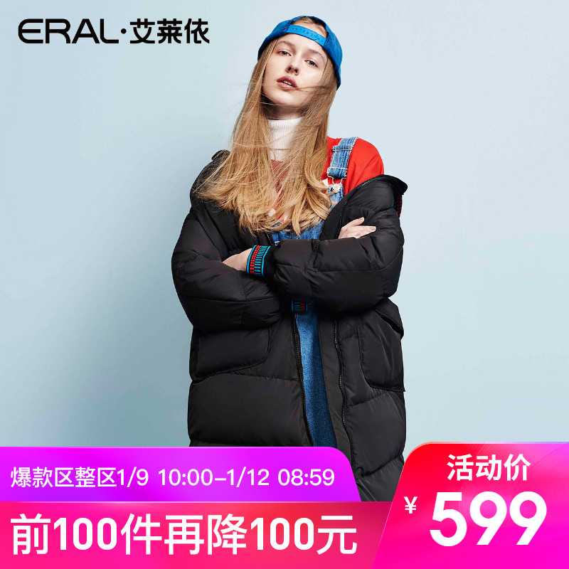 ERAL/艾莱依2018冬季新款羽绒服女士中长款加厚617105045